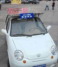 Chinese Solar Car